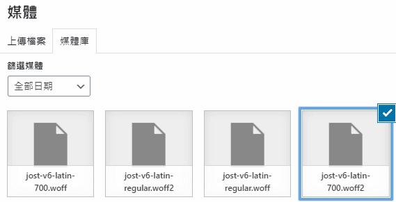 Local Google Font - Custom Fonts - Upload Fonts
