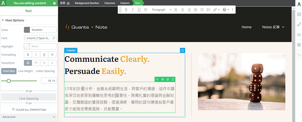 Local Google Font - Thrive Themes - Theme Templates - Check each Template