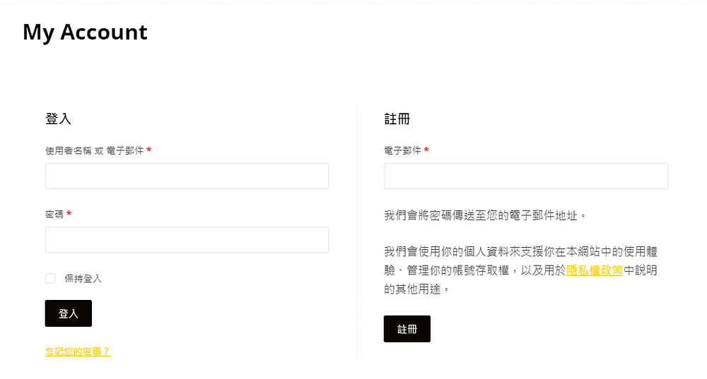 show-content-to-logged-in-user-only