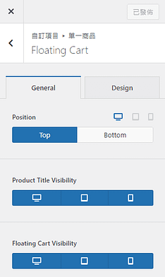 blocksy-floating-cart-single-product-setting-3