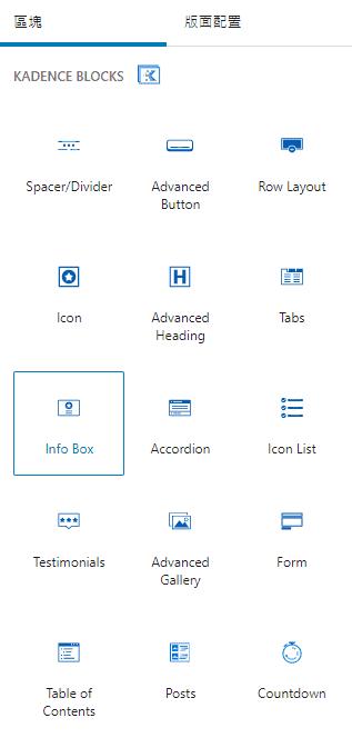 kadence-block-info-box
