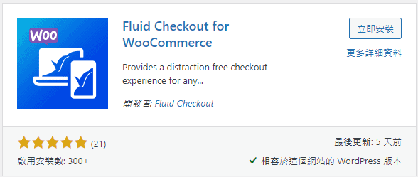 fluid-checkout-for-woocommerce-plugin