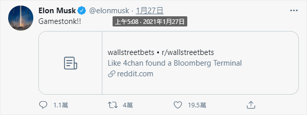 Elon Musk Twitter - GME at 0127-0508