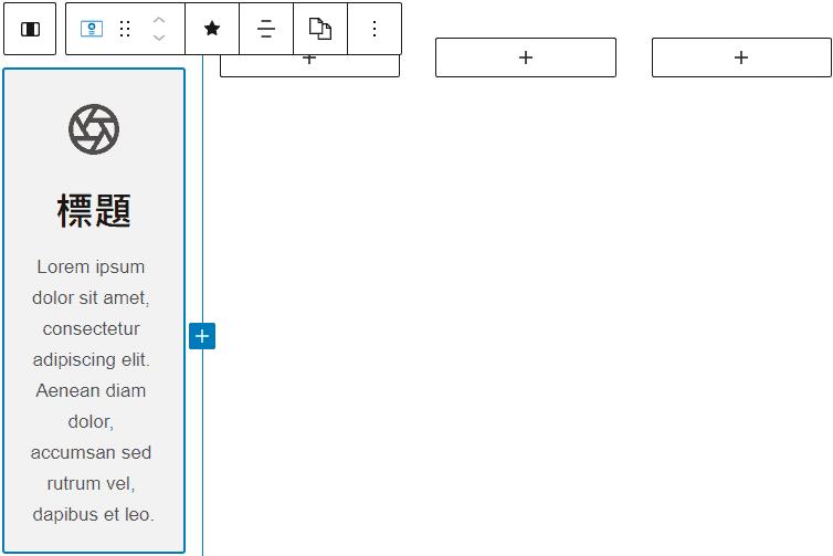 kadence-info-box