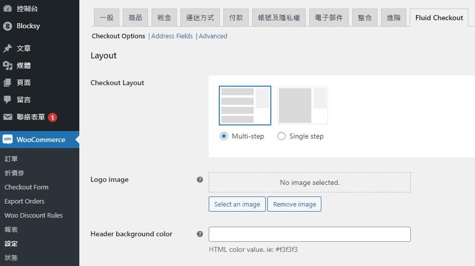 fluid-checkout-settings-1